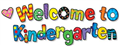 welcome_to_kindergarten.JPG thumbnail36438